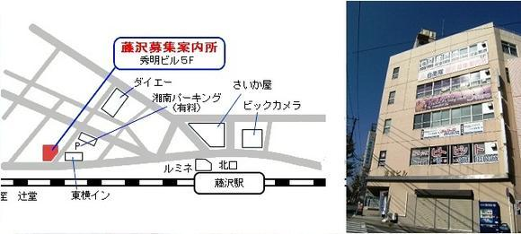 自衛官の募集|茅ヶ崎市