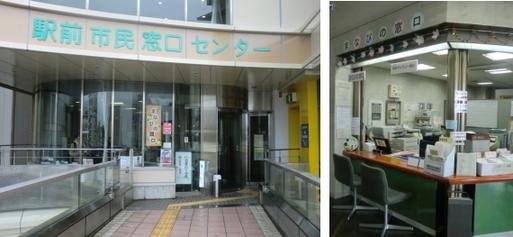 Le troisième-sol .... fenêtre dans... Bâtiment Chigasaki