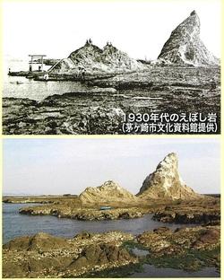 Old and new Eboshi rocks