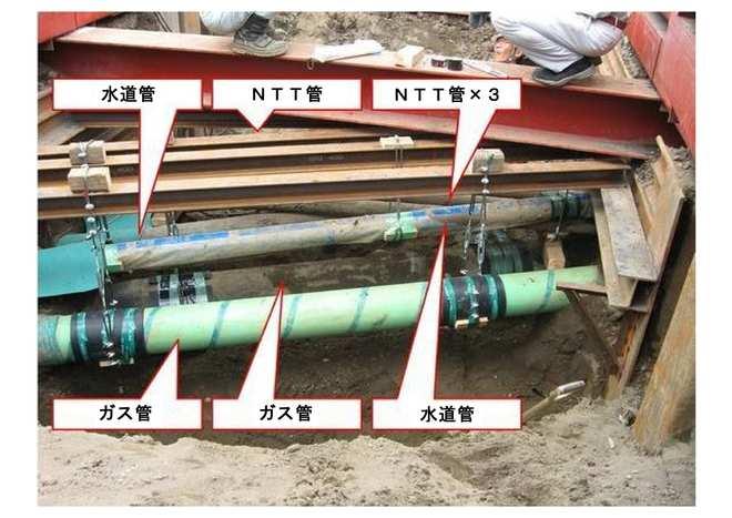 工事施工前の埋設物のイメージ事例