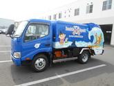 Photographie du Honolulu spécifications ordures camion