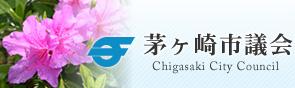 Chigasaki-shi-Versammlung nach Hause