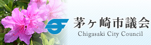Chigasaki-shi assemblée maison